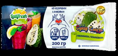 Замороженная мякоть  Гуанабана Россия