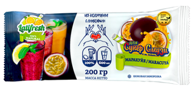 Замороженная мякоть  Маракуйя Россия