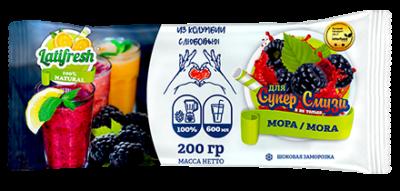 Замороженная мякоть  Мора (Ежевика) Россия