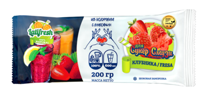 Замороженная мякоть  Клубника Россия
